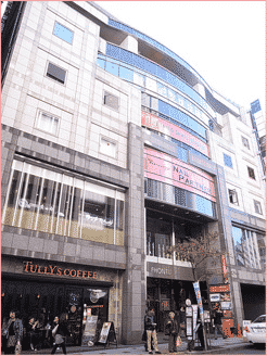 渋谷文化村通りレディスクリニック外観